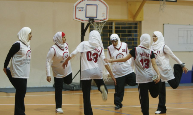 Saudi-women-basketball