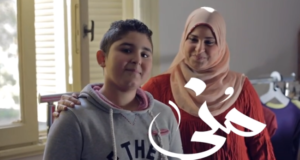 UN Women Challenges Patriarchal Culture In Egypt With This Video