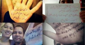 Iranian Men Join A Powerful Campaign To Ensure Their Wives Have Equal Rights