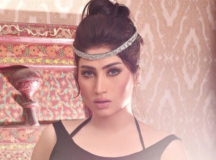 "Following Qandeel Baloch's Murder, Pakistan Unanimously Passes ""Honor Killings"" Bill"