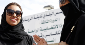 FEMINIST FRIDAY – The Money Talk, 21st Century Feminism & Female Candidates In Saudi Arabia