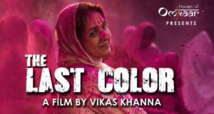 Vikas Khanna's 'The Last Color' Film Unites Two Unlikely Outcasts In A Story About Empowerment & Friendship