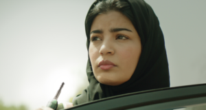 'The Perfect Candidate' A Revealing Look At The Changing Roles Of Women In Saudi Arabia